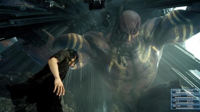 Final-Fantasy-XV_2014_12-25-14_007.jpg