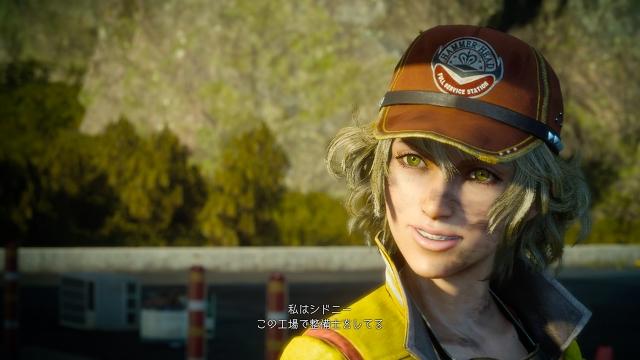 Final-Fantasy-XV_2014_12-25-14_013.jpg