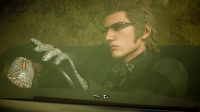 Final-Fantasy-XV_2014_12-25-14_015.jpg