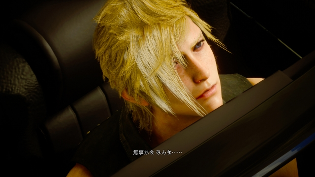 Final-Fantasy-XV_2014_12-25-14_016.jpg