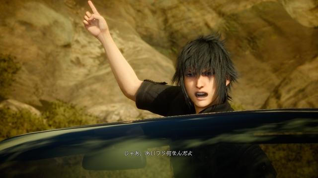 Final-Fantasy-XV_2014_12-25-14_018.jpg
