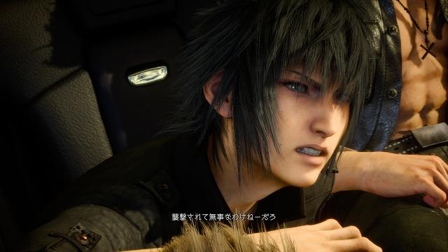 Final-Fantasy-XV_2014_12-25-14_019.jpg