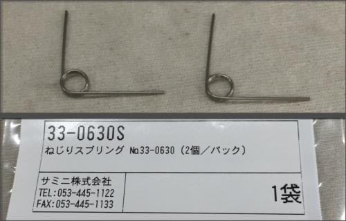 可倒式ペダル_02