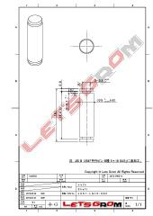 JC61-LG15-002