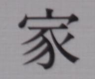 B175S015.jpg