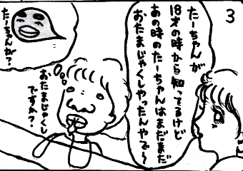0725_2_3