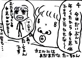 0725_2_4