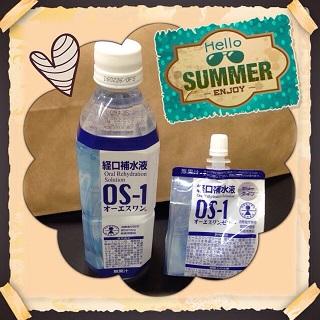 os1水分補給519856