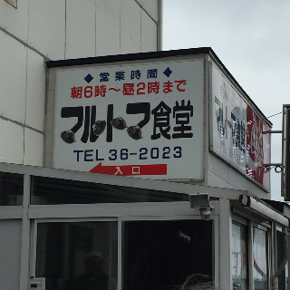 20150809101407ce4.jpg