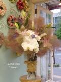 openning flower gift