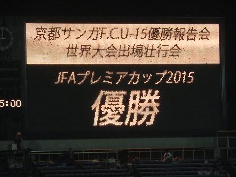20150621_IMG_3412_R.jpg