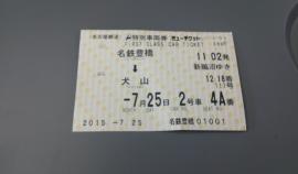 F1000533.jpg