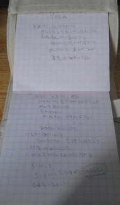 indexmemo20150809153229.jpg