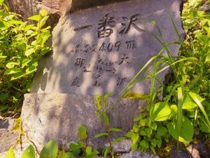 itibansawaIMGP4136.jpg