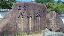 kokuhouIMGP0605.jpg