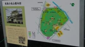 komakiIMGP0634.jpg