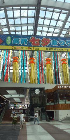 南長野運動公園総合球技場(1)