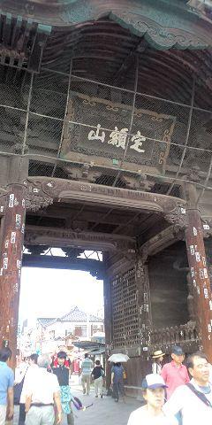 南長野運動公園総合球技場(4)
