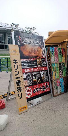 南長野運動公園総合球技場(13)