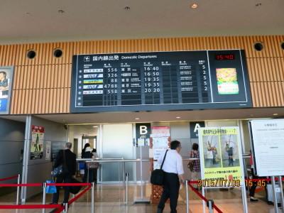 旭川空港(16:40)_1