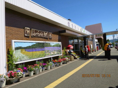 富良野駅 (2)_1