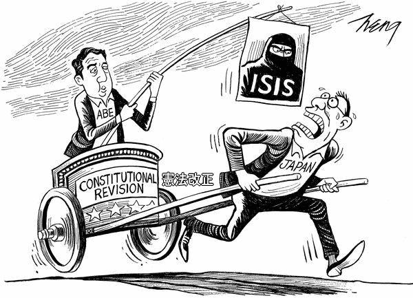 ニューヨークタイムズの風刺画