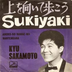 Kyu Sakamoto - Sukiyaki2