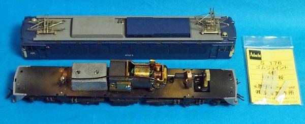 EF62とシリコンジョイントRZ