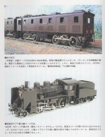 水野良太郎さんの本21RZ