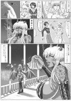シセラ漫画20150709-154738_0003