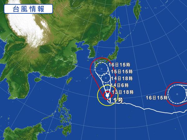 台風 (600x450)