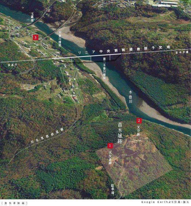 苗木城とリニア木曽川橋梁建設予定地合成1506linearnakatsugawa09.jpg