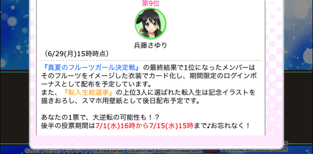IMG_3512.jpg