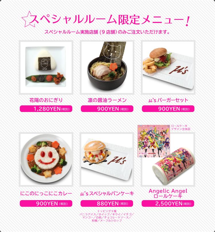 food-m2.png