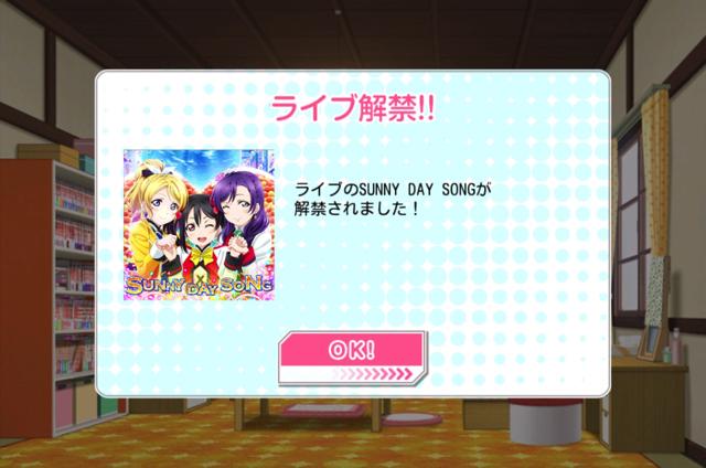 sf_sunny_day_song.jpg