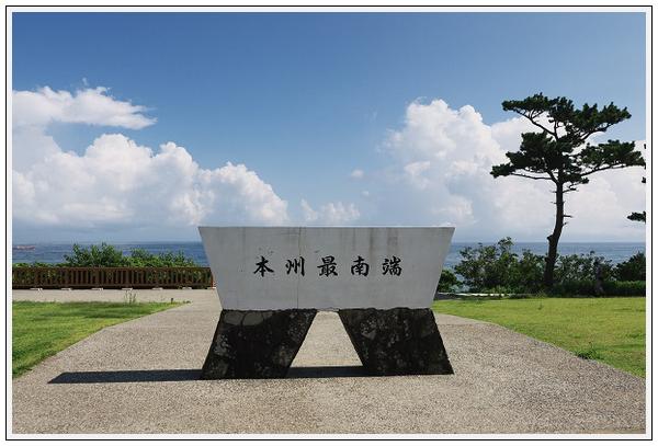 2015年7月14~15日 潮岬キャンプツーリング (7)