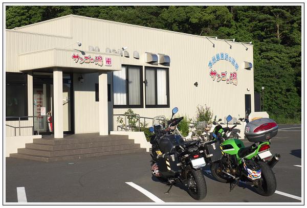 2015年7月14~15日 潮岬キャンプツーリング (8)