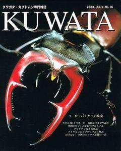KUWATA
