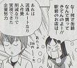世間知らずのお嬢様である委員長は、たった500円では豪華な海鮮丼を作れないことを知りませんでした;