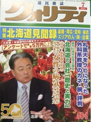 mokochan2.jpg