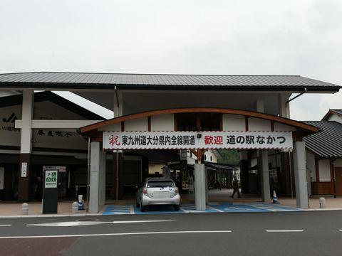 001-304.jpg