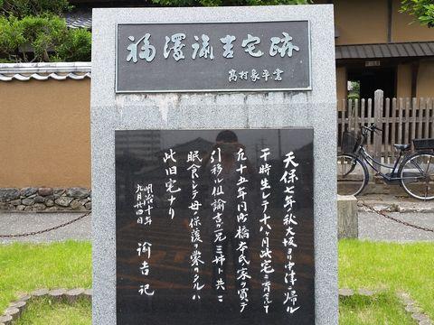 012-310.jpg