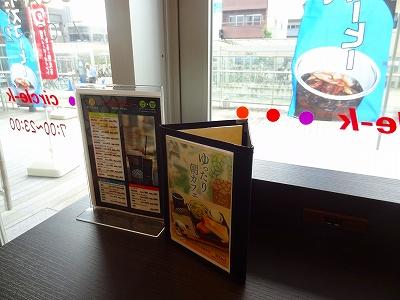 ケーズ カフェ サークルK岡崎りぶら店