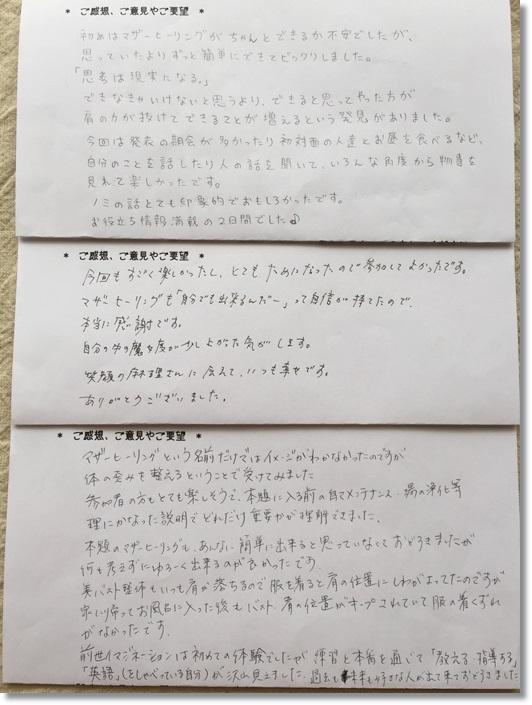 IMG_7497(2).jpg
