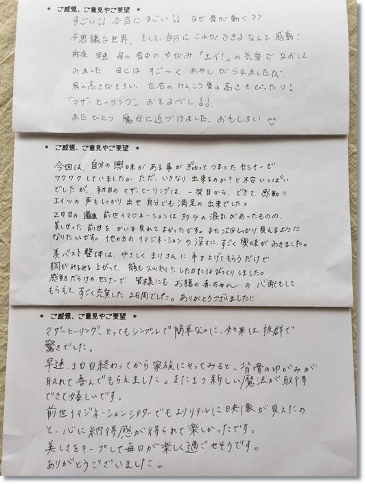 IMG_7498(2).jpg
