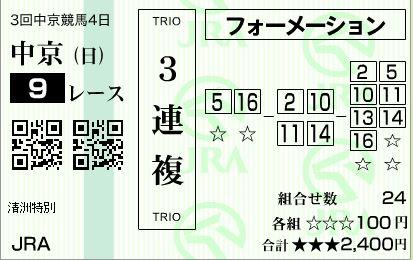 cy9 h270712 ④