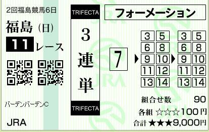 f11 h270719 2