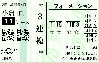 k11 h270809hazu2