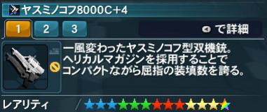 E383A4E382B9E3839FE3838EE382B3E3839538303030435F312E6A7067.jpg