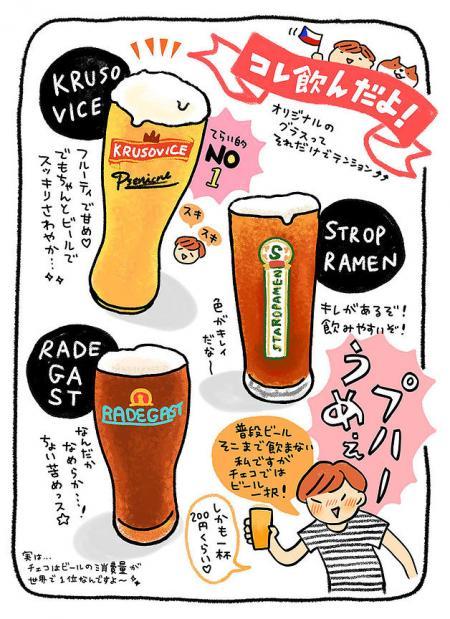 ビール_convert_20150707103841